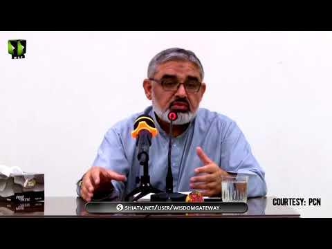 [Zavia | زاویہ] Political Analysis Program - H.I Ali Murtaza Zaidi - 21 Nov 2017 - Session 1 - Urdu