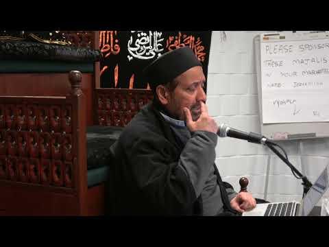 Majlis 13 Safar 1439/2017 Ghaibat Imam Zamana a.s Main Hamari Zimedarian By Allama Jan Ali Shah Kazmi - Urdu