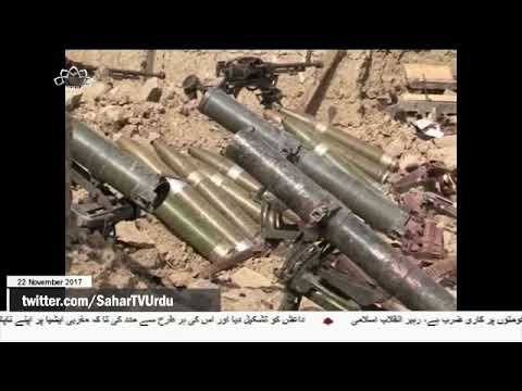 [22Nov2017] دہشت گردی کے خلاف جنگ میں پاکستان قربانیاں- Urdu