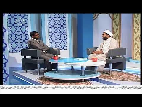 [22 Nov 2017] سیرت امام علی علیہ السلام، شہید مطہری کی نگاه میں چوتھا حص�