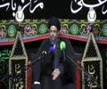 4th Majlis 1439/2017 Mustaqbil aur Hussain as AyatullahAqeel Al Gharavi at Babul Murad Centre Masjid - Urdu