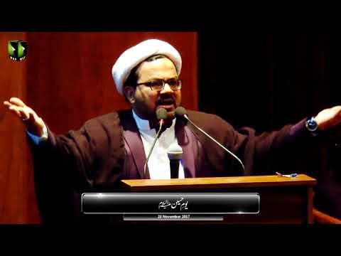 [Youm-e-Hussain as] Speech: Moulana Muhammad Raza Dawoodani | NED University | 1439/2017 - Urdu