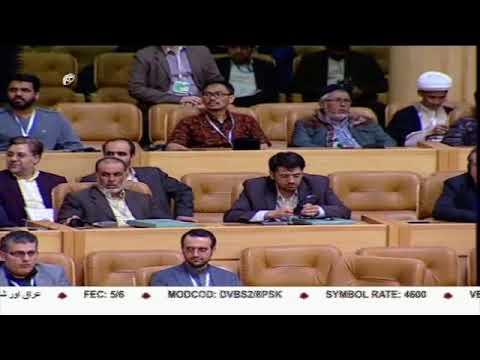 [24Nov2017] تکفیریت کے خلاف محبان اہلیبت کی مشترکہ کانفرنس - Urdu