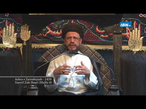 04 Majlis Ashra-E-Zainabiyyah Safar 1439 Hijari 2017 Topic: Insight بصیرت By Allama Syed Mohammad Zaki Baqri - Urdu