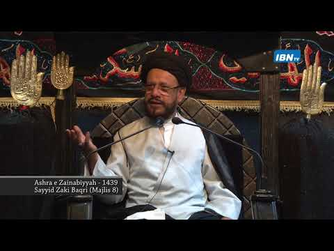 08 Majlis Ashra-E-Zainabiyyah Safar 1439 Hijari 2017 Topic: Insight بصیرت By Allama Syed Mohammad Zaki Baqri - Urdu