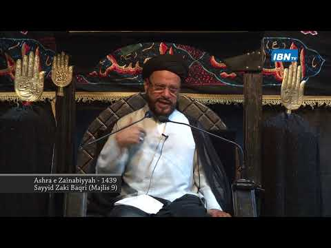 09 Majlis Ashra-E-Zainabiyyah Safar 1439 Hijari 2017 Topic: Insight بصیرت By Allama Syed Mohammad Zaki Baqri - Urdu