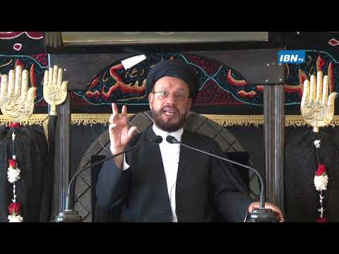 12 Majlis Ashra-E-Zainabiyyah Safar 1439 Hijari 2017 Topic: Insight بصیرت By Allama Syed Mohammad Zaki Baqri - Urdu