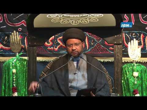 05 Majlis Moharram 1438 Hijari 2016 Topic: Leadership in Islam By Allama Syed Mohammad Fayyaz Baqir - Urdu