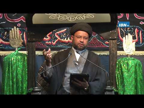06 Majlis Moharram 1438 Hijari 2016 Topic: Leadership in Islam By Allama Syed Mohammad Fayyaz Baqir - Urdu