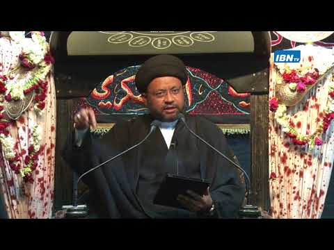 09 Majlis Moharram 1438 Hijari 2016 Topic: Leadership in Islam By Allama Syed Mohammad Fayyaz Baqir - Urdu