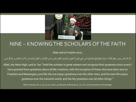 Knowing the Imam of Our Time: Session 11 - English