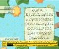 surah al Insan - Ahmad Dabagh - Arabic