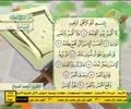 surah al Qiyamah - Ahmad Dabagh سورة القيامة - القارئ احمد الدباغ - Arabic