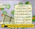 Surah al-Haqq - Ahmad Dabagh - Arabic