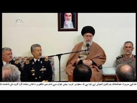 [28Nov2017] بحریہ کے کمانڈروں اور جوانوں کی رہبر انقلاب اسلامی سے ملاقا