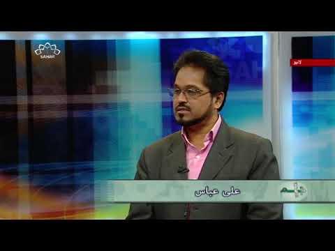 [30Nov2017] محممد بن سالمان اور صدام کا انجام- Urdu