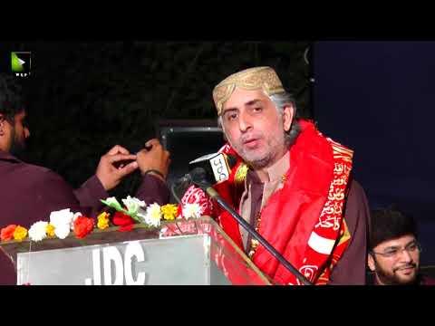 Janab Waqar Hussain Shah | Qoumi Milad-e-Mustafa saww Conference - 1439/2017 - Urdu