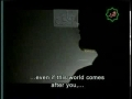 The Will of Imam Ali (a.s) - An Eternal and Perfect Message - Urdu sub English
