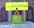 [01] Jamal-e-Muhammad (pbuh) - Ustad Syed Jawad Naqvi - Urdu