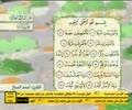 Surah Al-Mursalat سورة المرسلات - القارئ احمد الدباغ - Arabic