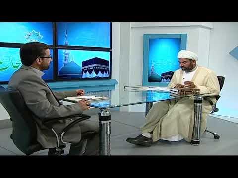 [08 Dec 2017] زکوٰۃ کے اثرات  - Rahe Nijat | راہ نجات Urdu