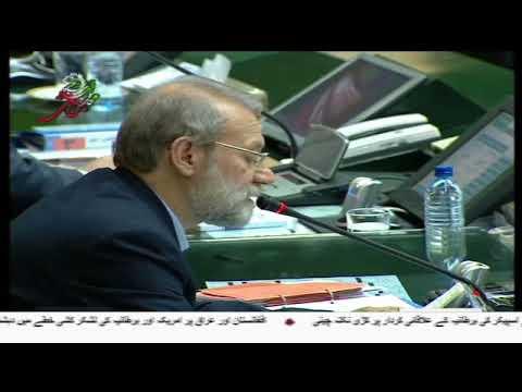 [10Dec2017] عرب اور اسلامی ممالک امریکہ سے رابطے توڑ لیں، ایرانی اسپیکر