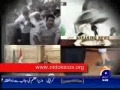 SHOE INTIFAZA CONTINUES?? Sikh Journalist throws SHOE at India home minister - 07Apr09 - Urdu