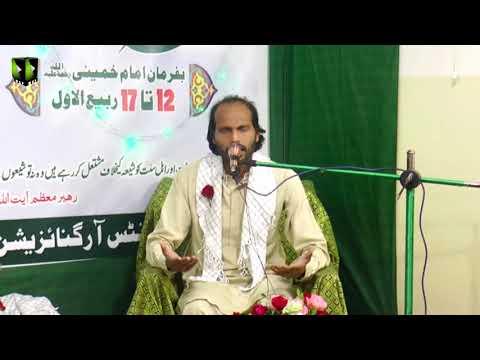 [ Jashne Sadiqain ] Manqabat : Br.Own Rizvi - Rabi Ul Awal 1439/2017 - Urdu