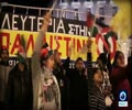 [16 December 2017] Greek protesters rally against US, Israel - English