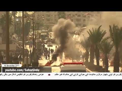 [16Dec2017] فلسطینیوں کے خلاف زہریلی آنسوگیس کا استعمال - Urdu