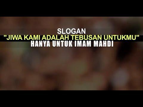 [Clip] Slogan: Jiwa Kami adalah Tebusan Untukmu, hanya untuk Imam Mahdi | Imam Sayyid Ali Khamenei - Farsi