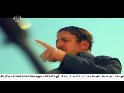 [ Irani Drama Serial ] Mekayel | میکائیل - Episode 12 | SaharTv - Urdu