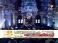 ETV Majalis of Maulana Hamidul Hasan 2008 Part II - Urdu