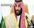 [23 December 2017] Saudi Arabia's long secretive relations with Israel - English