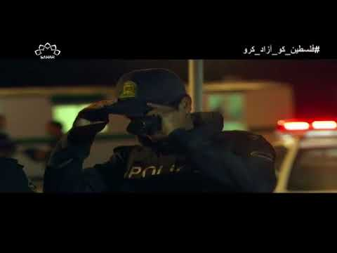 [ Irani Drama Serial ] Mekayel | میکائیل - Episode 17 | SaharTv - Urdu