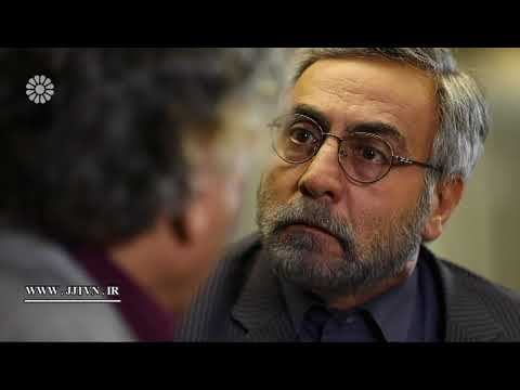 [26] The Fault | گسل - Drama Serial - Farsi sub English