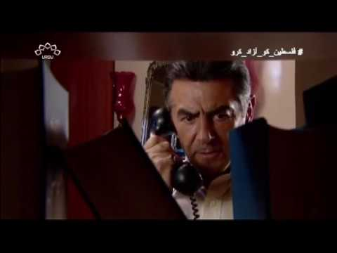 [ Irani Drama Serial ] Hawa Ka Sahara | ہوا کا سہارا - Episode 01 | SaharTv - Urdu