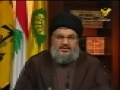 Nasrallah Speech on Egyptian Claims against Hezbollah - 10Apr09 - Arabic