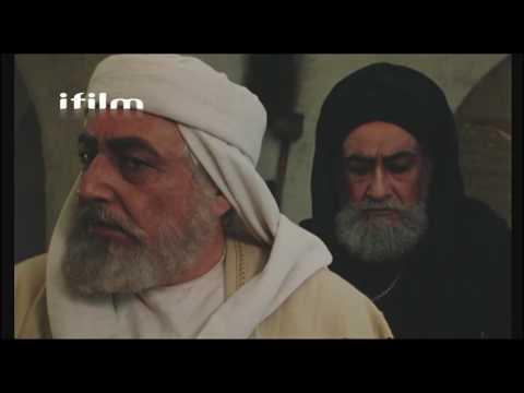[04] Imam Ali (as) - Shaheed e Kufa - English