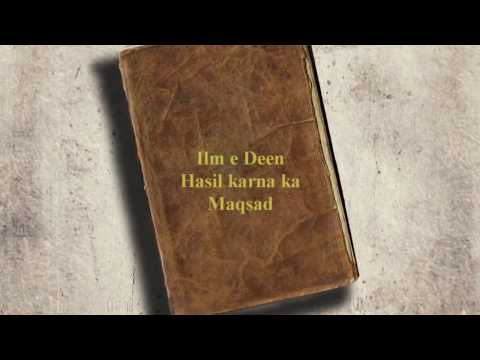 Ilm-e-Deen Hasil karne ka Maqsad - Moulana Agha Mujahid Hussain - Urdu