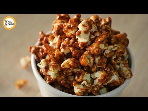 [Quick Recipes] Caramel Popcorn Recipe - English and Urdu