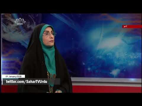 [01 Jan 2018] ایران کے ہنگاموں میں امریکہ ملوث ہےے- Urdu