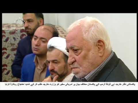 [02Jan2018] ایرانی عوام کا جذبہ شجاعت و ایمان دشمنوں کے مقابلے میں مضبو�