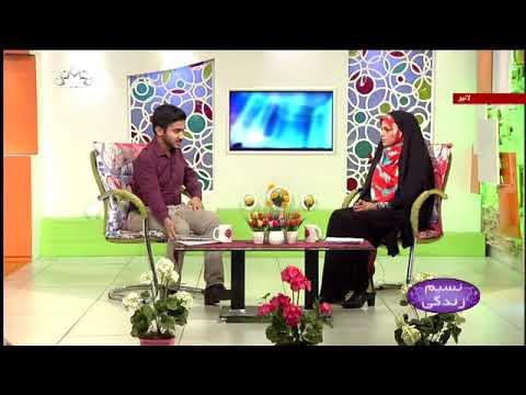 [ بچوں میں چھڑچڑاپن[ نسیم زندگی - Urdu