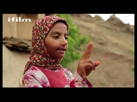"""مسلسل \""""إجتياز الآلام\"""" الحلقة 2- Arabic"""