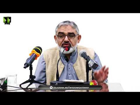 [Zavia | زاویہ] Political Analysis Program - H.I Ali Murtaza Zaidi | 05 January 2018 - Session 1 - Urdu