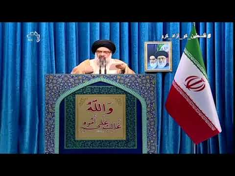 [05 Jan 2018] Tehran Friday Prayers | - آیت اللہ سید احمد خاتمی خطبہ جمعہ تہران - Urdu