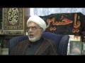Tafseer Surat Al Baqara part1 - English