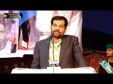[Speech] Ghulam Ali Jafari | Mahdaviyat Muhafiz-e-Islam Convention 2017 - ASO Pak - Sindhi