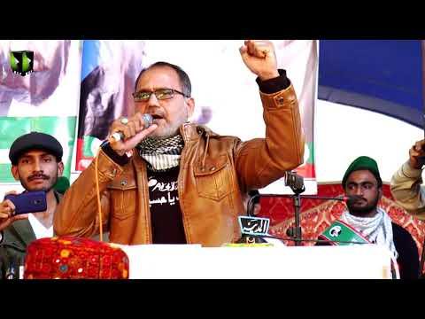 [Tarana] Syed Ali Deep Rizvi | Mahdaviyat Muhafiz-e-Islam Convention 2017 - ASO Pak - Urdu